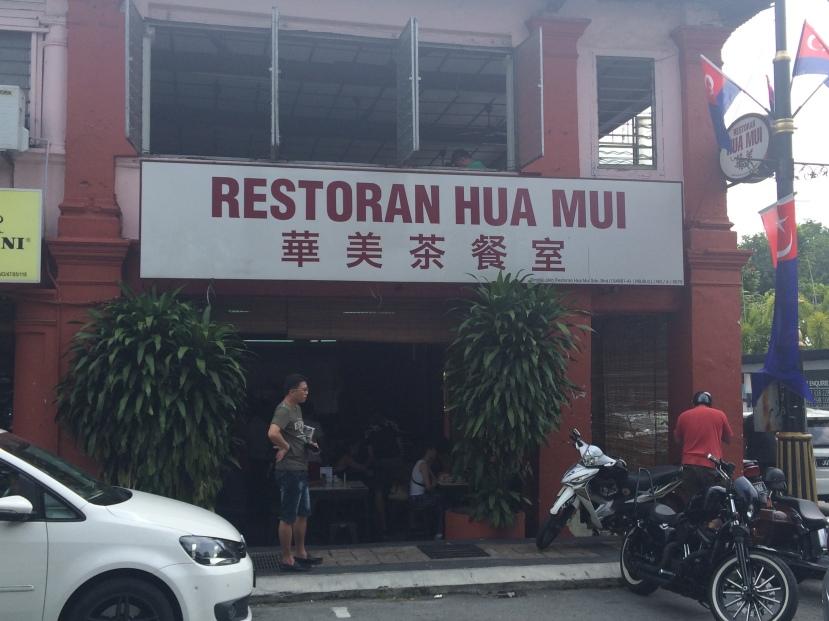 Hua Mui