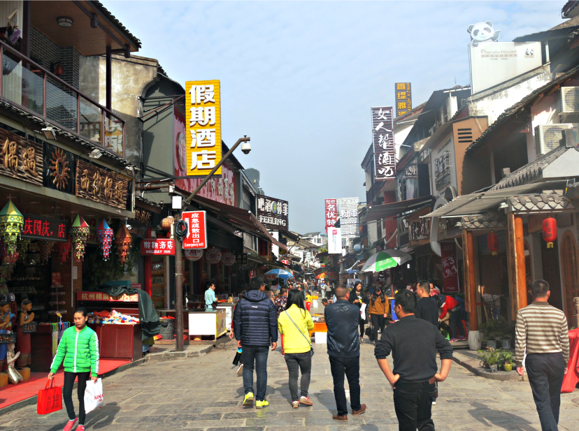 West Street in Yangshuo, Guangxi, China.