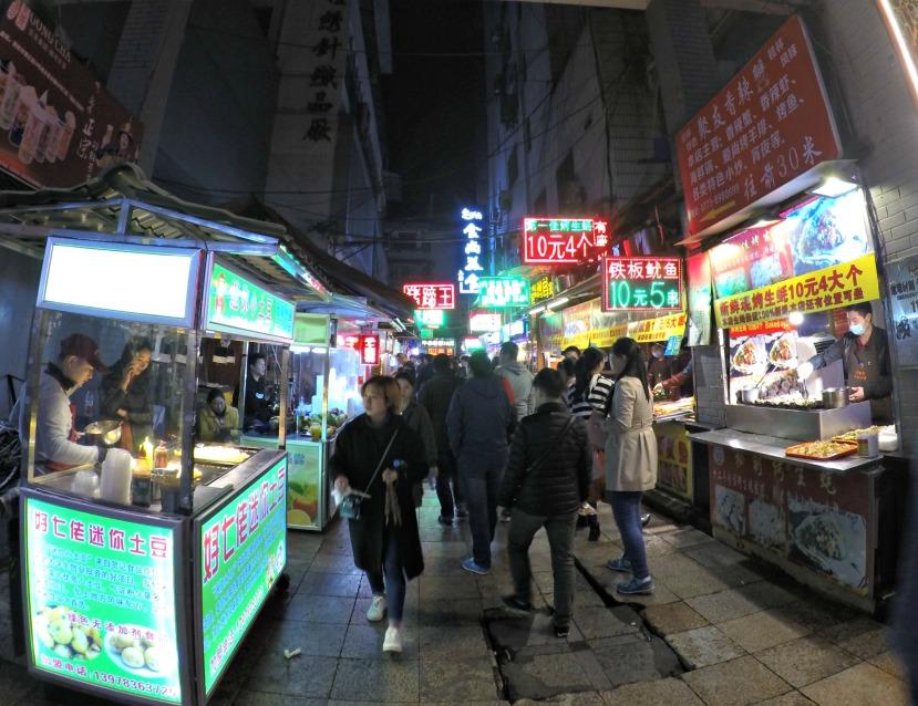 Zhengyang Walking Street, Guilin, China.