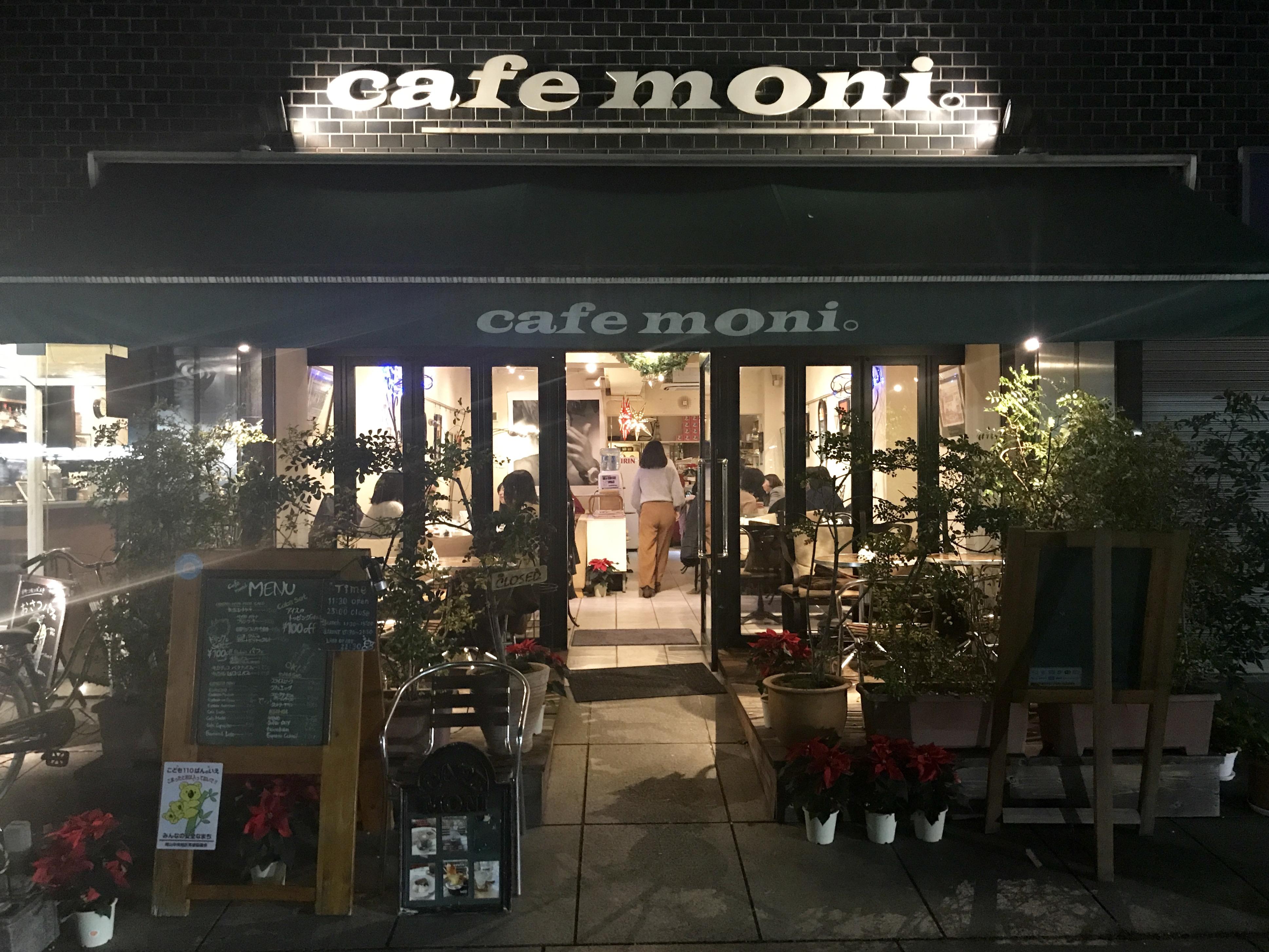 Cafe Moni