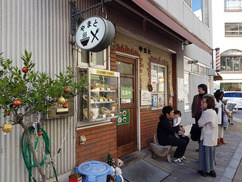 Okayama Ramen