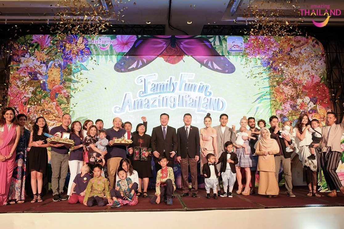 Family Fun in Amazing Thailand 2018 (Event)