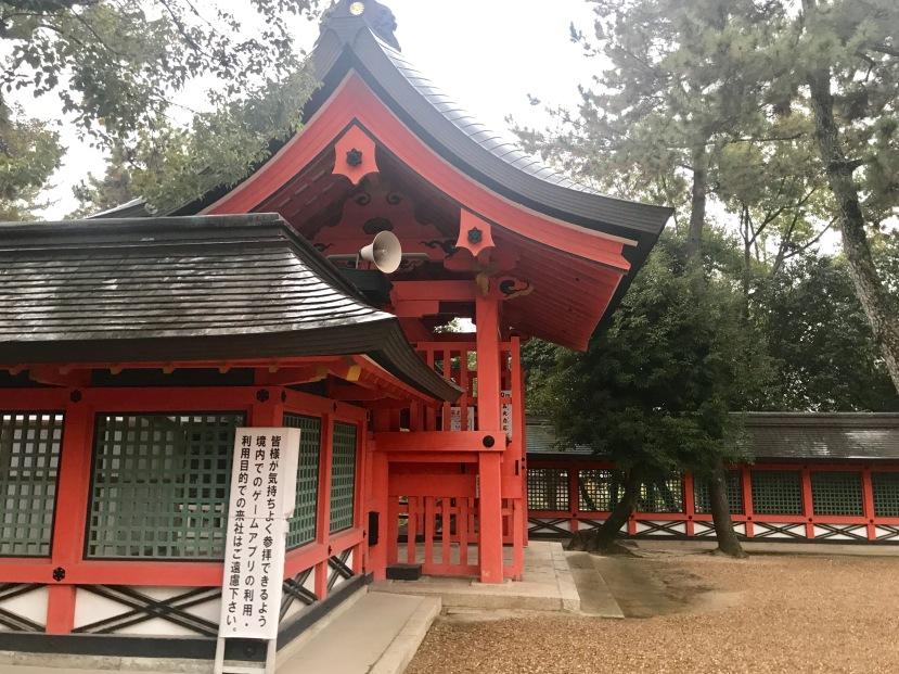 Shrine 2